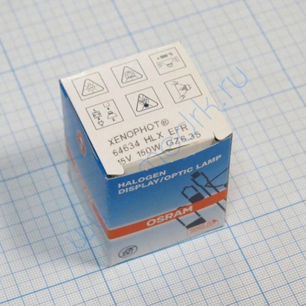 Лампа галогенная (галогеновая) Osram HLX 64634 15V 150W GZ6,35  Вид 10