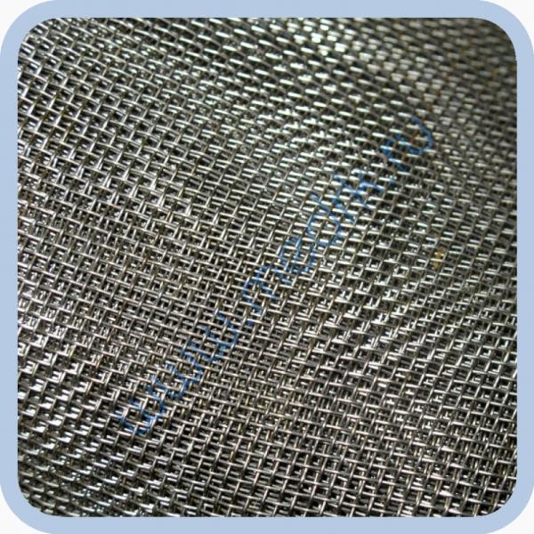 Сетка металлическая мелкоячеистая  Вид 2