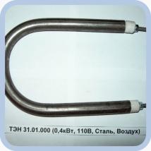ТЭН 31.01.000 (0,4кВт, 110В, сталь, воздух)