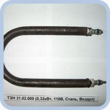 ТЭН 31.02.000 (0,32кВт, 110В, сталь, воздух)