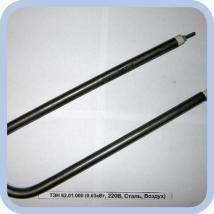 ТЭН 62.01.000 (0,63кВт, 220В, сталь, воздух)