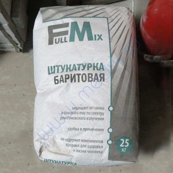 Штукатурка баритовая рентгенозащитная FullMiX