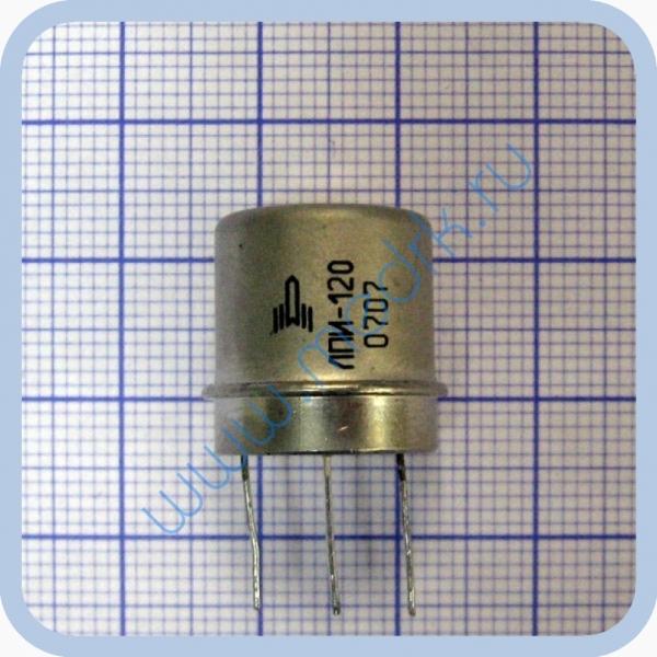 Лазер полупроводниковый ЛПИ-120  Вид 1