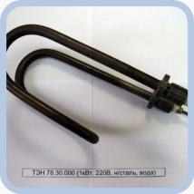 ТЭН 78.30.000 (1кВт, 220В, н/сталь, вода)