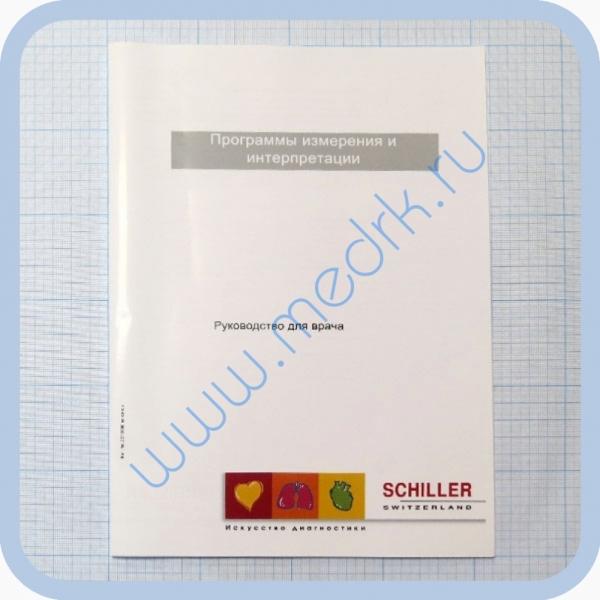 Электрокардиограф SCHILLER CARDIOVIT AT-1  Вид 11