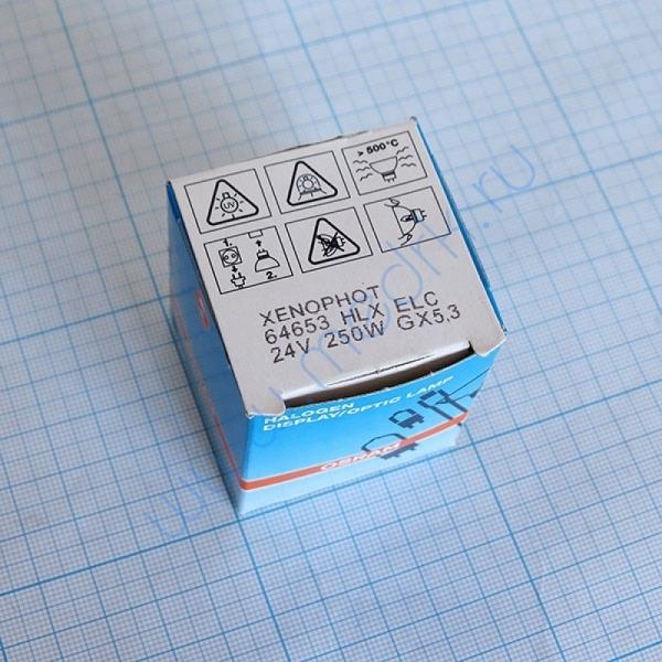 Лампа галогенная (галогеновая) Osram HLX 64653 24V 250W GX5,3  Вид 2
