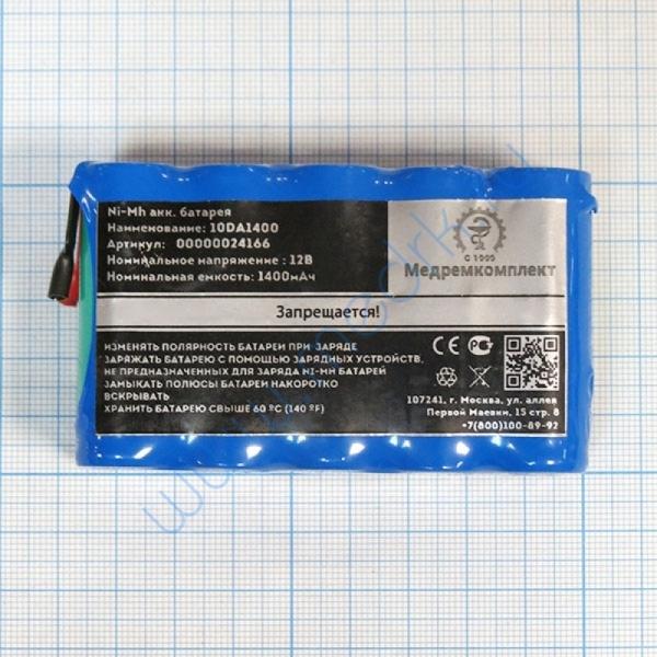 Аккумулятор 10D-A1400 для ЭК1Т-04 (МРК)  Вид 4