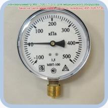 Мановакуумметр МВТ-100 (-1-0-5)