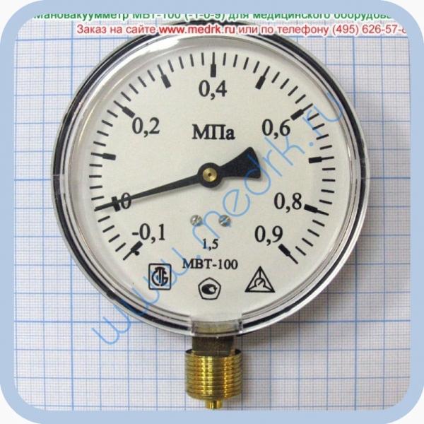 Мановакуумметр МВТ-100 (-1-0-9)  Вид 1
