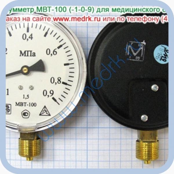 Мановакуумметр МВТ-100 (-1-0-9)  Вид 2