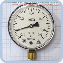 Мановакуумметр МВТ-100 (-1-0-9)