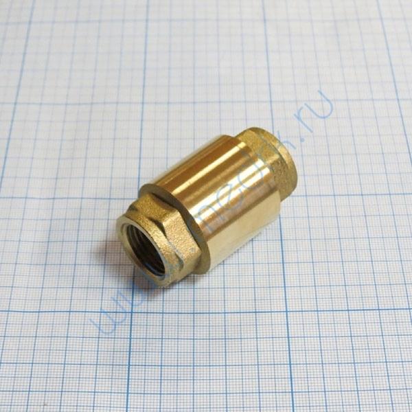 Клапан обратный 1/2″ для стерилизатора ГК-100-5  Вид 8
