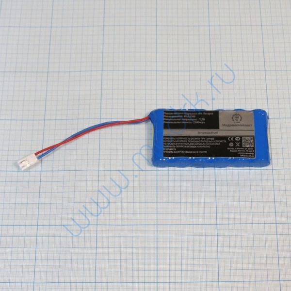Батарея аккумуляторная 6H-A2500 (МРК)  Вид 1