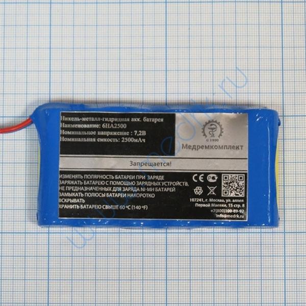 Батарея аккумуляторная 6H-A2500 (МРК)  Вид 2