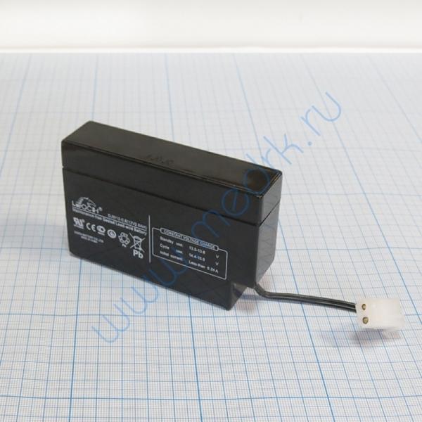 Батарея аккумуляторная AN-12-0,8 для ЭКГ ЭК3Т-12-03 Альтон  Вид 1