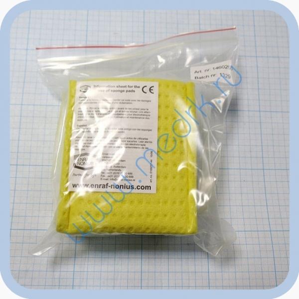 Прокладки увлажняемые 1460.266 для электродов (6х8см, 4 шт.) к аппаратам Endomed, Sonopuls, Myomed, Vacotron  Вид 1