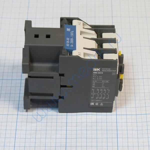 Контактор КМИ-23210 32A 230В/АС-3 1НО для АЭ-25  Вид 4