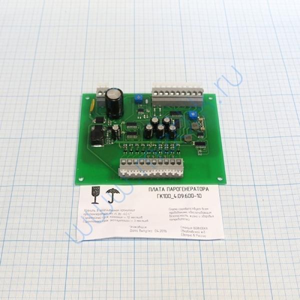 Плата парогенератора ГК100 4.09.600-10  Вид 5