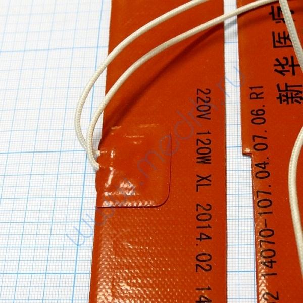 Мембрана кремниевая для стерилизатора DGM (150 Вт)  Вид 3