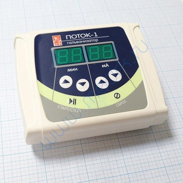 Аппарат для электрофореза ПОТОК-1  Вид 7