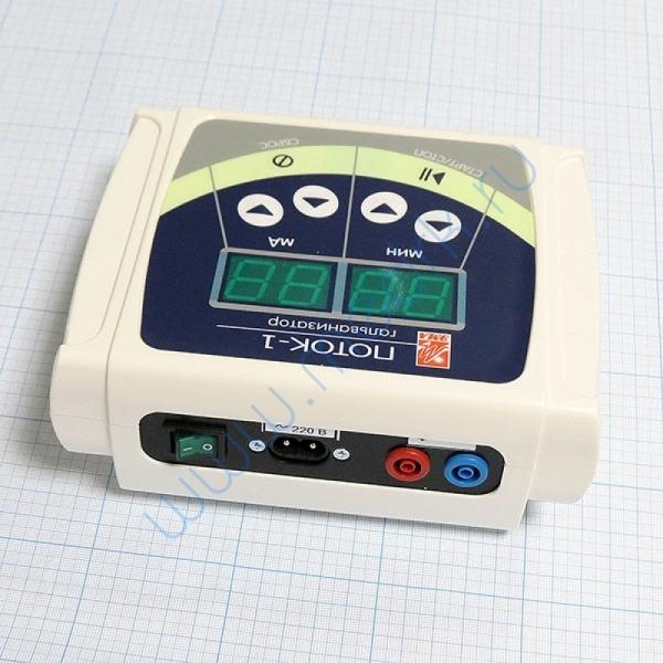 Аппарат для электрофореза ПОТОК-1  Вид 8