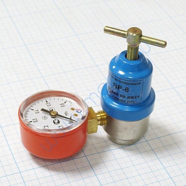 Клапан регулирующий ВР-06-04 (редуктор для воды)  Вид 2