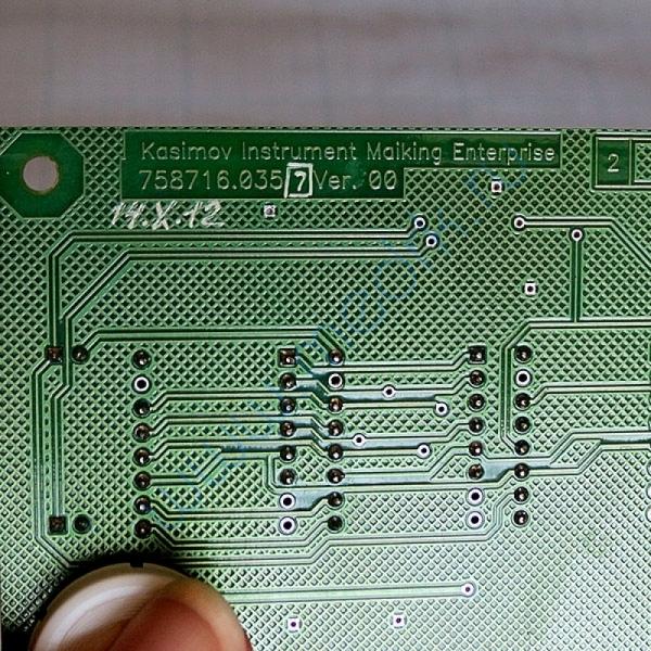 Плата управления для ГП-80-МО   Вид 10