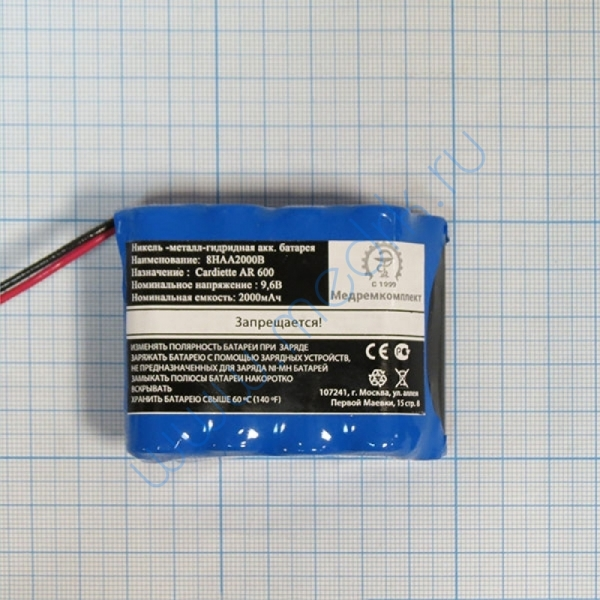 Батарея аккумуляторная 8Н-AA2000 для Cardiette (МРК)  Вид 3