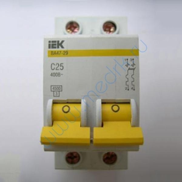 Выключатель автоматический ИЭК 25А 2-х фазный  Вид 1