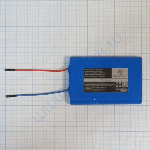 Батарея аккумуляторная 12D-SC2000P для ДКИ-Н-10 (МРК)  Вид 3