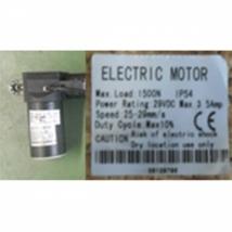 Привод ZD-150/1500N (электродвигатель непроходного типа)