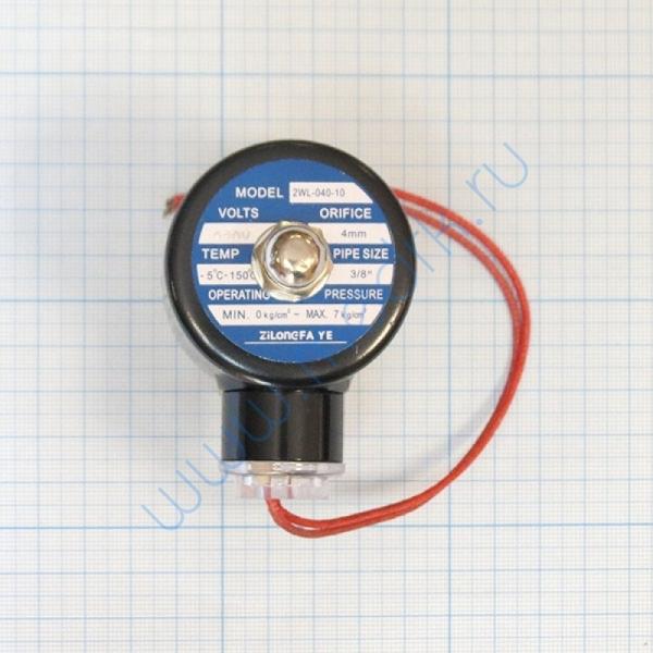 Клапан соленоидный VD-ALL 12/0110  Вид 5
