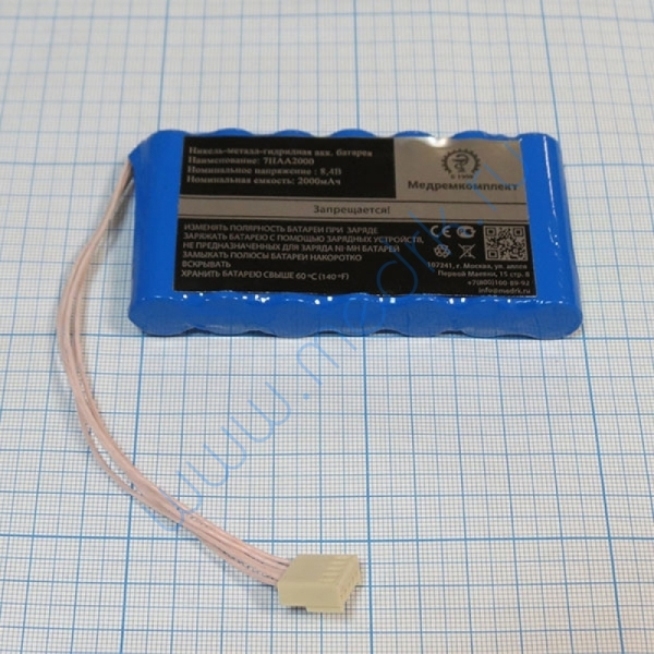 Батарея аккумуляторная 7H-AA2000 (МРК)  Вид 1
