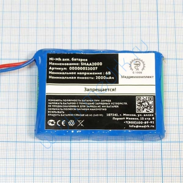 Батарея аккумуляторная 5H-AA2000 (МРК)  Вид 2