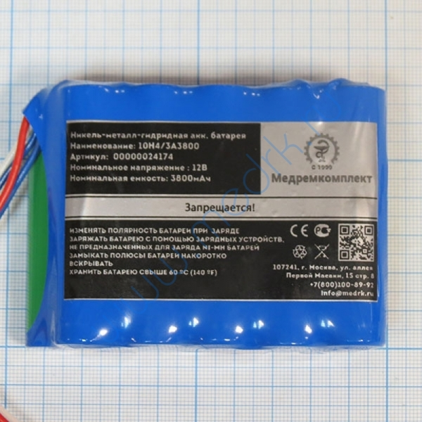 Батарея аккумуляторная 10H-4/3A3800 для ЭКГ Nihon Kohden X062  Вид 2