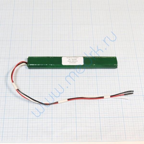 Батарея аккумуляторная 8H-AA2000 (МРК)   Вид 2