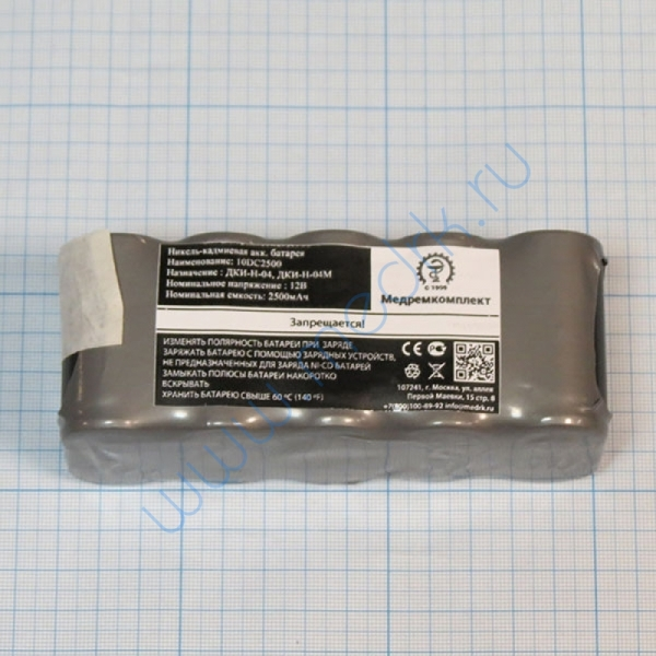 Батарея аккумуляторная 10D-C2500 (МРК)  Вид 2
