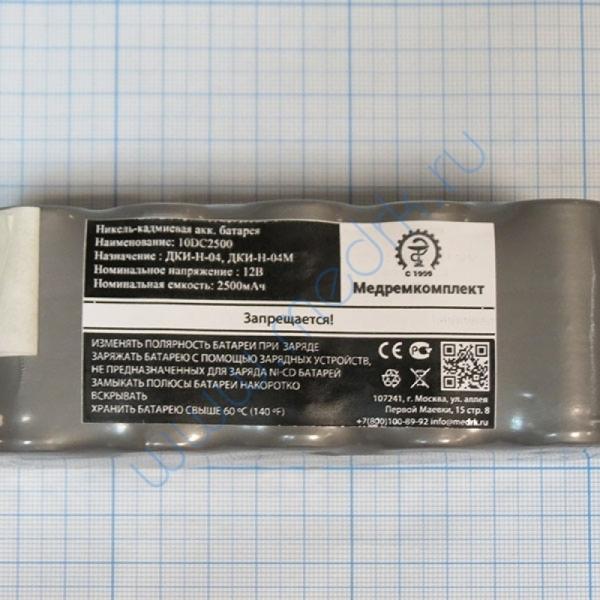 Батарея аккумуляторная 10D-C2500 (МРК)  Вид 5