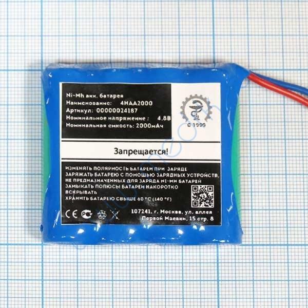 Батарея аккумуляторная 4H-AA2000 для DELPHI 9-2100 (МРК)  Вид 2