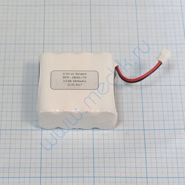 Батарея аккумуляторная 8ICR18650C c ПЗ (МРК)  Вид 3