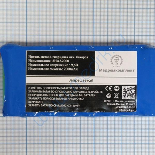 Батарея аккумуляторная 8H-AA2000 для Fukuda Denshi FCP-2155, FX-2111 (МРК)  Вид 2