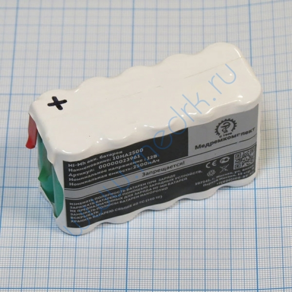 Батарея аккумуляторная 10H-A2500 (МРК)  Вид 3