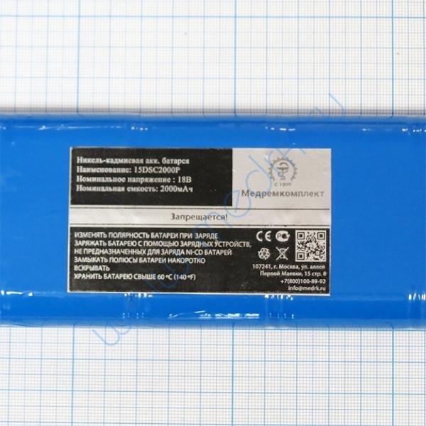 Батарея аккумуляторная 15D-SC2000Р с разъемом (МРК)  Вид 2