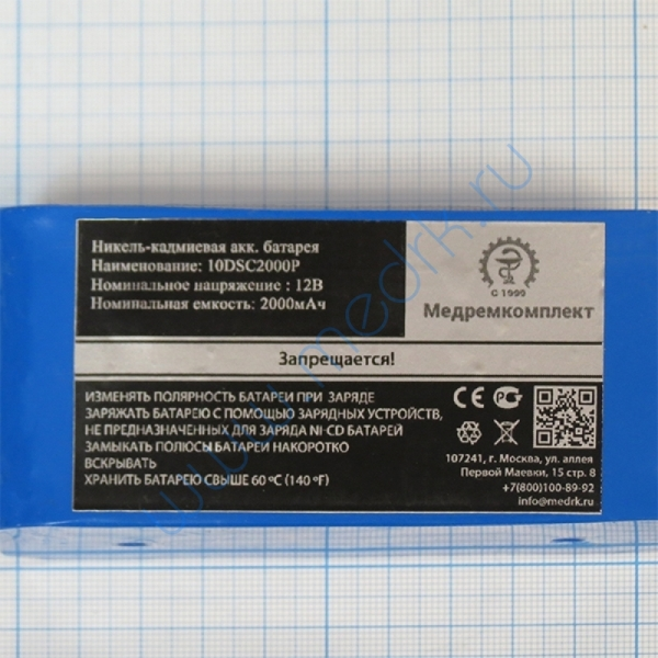 Батарея аккумуляторная 10D-SC2000 для монитора GE DASH2000 (МРК)  Вид 2