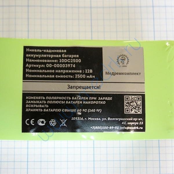 Батарея аккумуляторная 10D-SC2000 для монитора GE DASH2000 (МРК)  Вид 8
