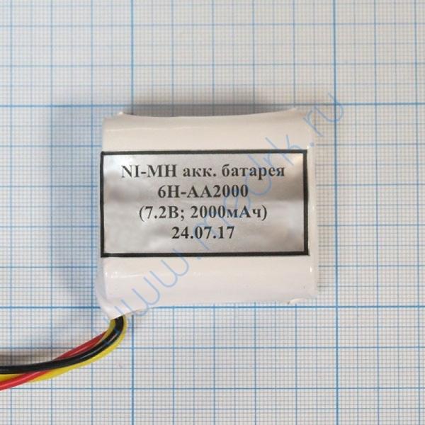 Батарея аккумуляторная 6H-AA2000 для Drager Microvent, Oxylog 2000 (МРК)  Вид 3