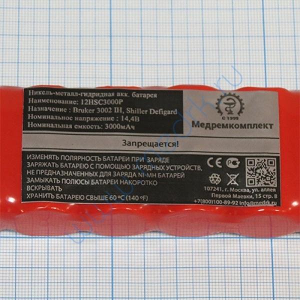 Батарея аккумуляторная 12H-SC3000P без разъема (МРК)  Вид 2