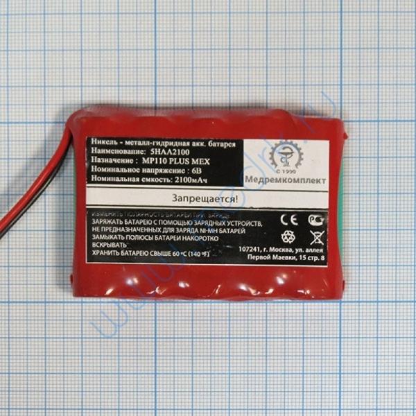 Батарея аккумуляторная 5H-AA2100 (МРК)   Вид 2