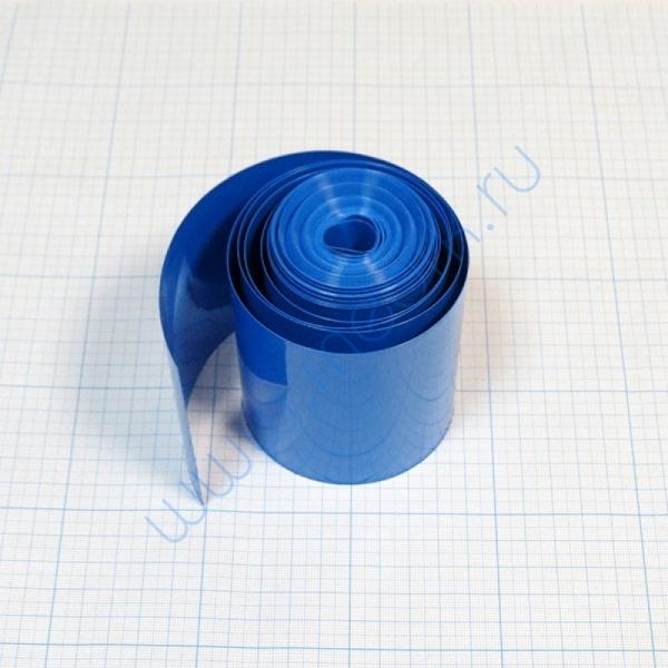 Трубка термоусадочная ПВХ 110 мм  Вид 1