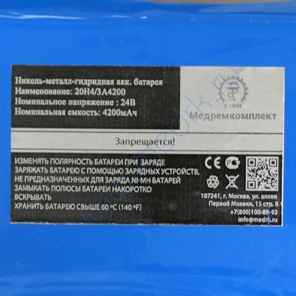 Батарея аккумуляторная 20H-4/3A4200 для ИВЛ Viasys AVEA (МРК)  Вид 2